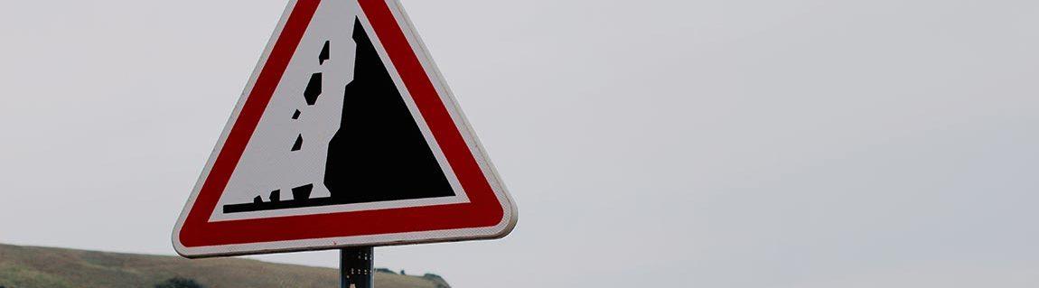 זהירות! משוב בדרך